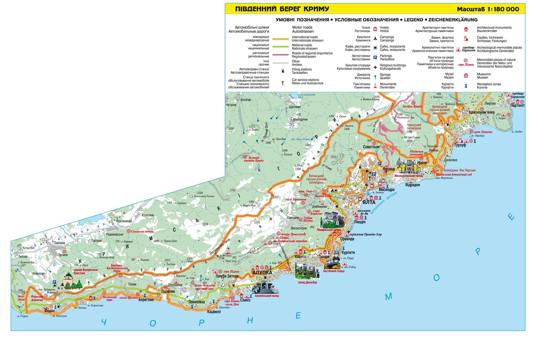 Карта крыма южное побережье