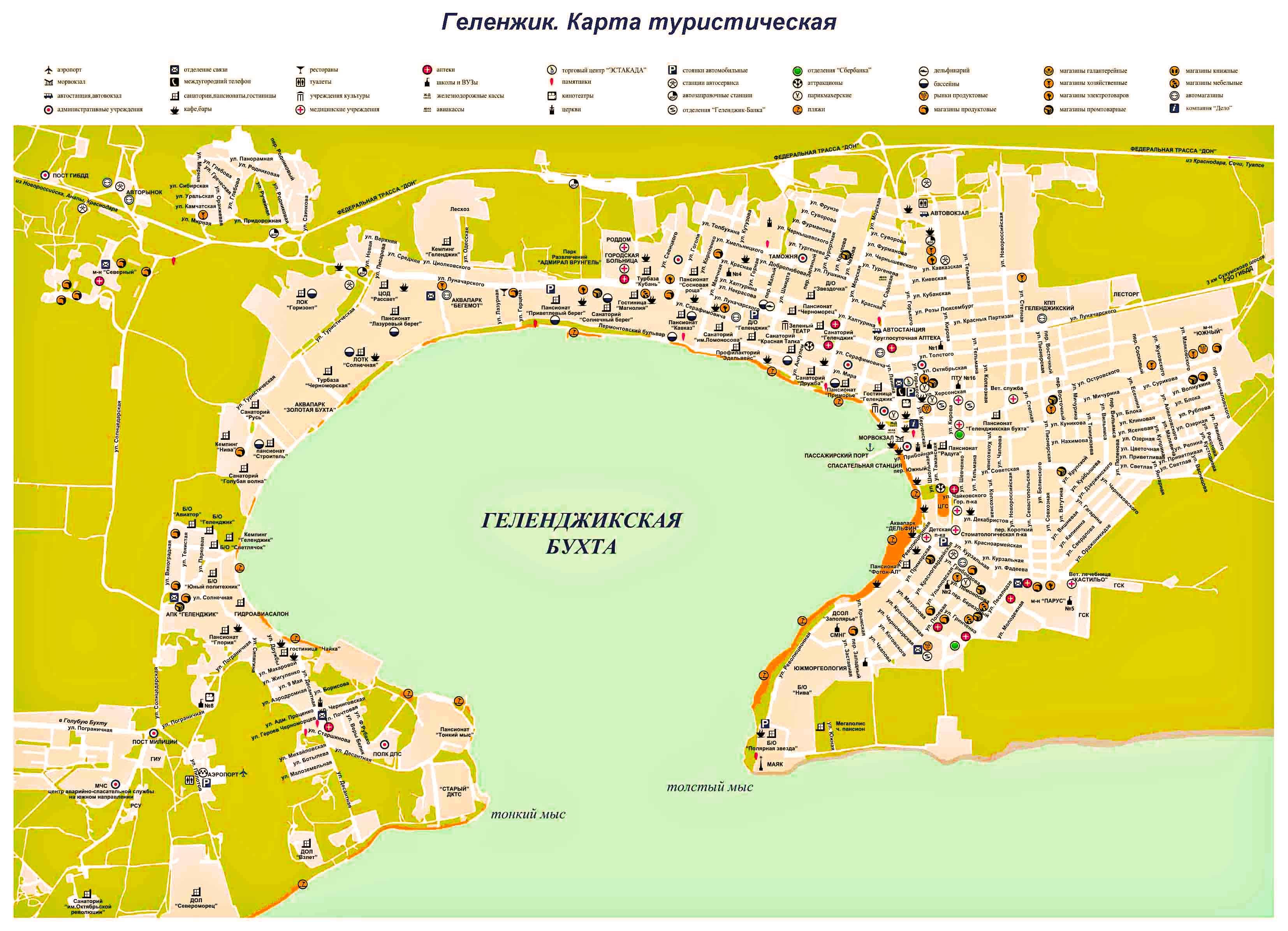Карта Города Геленджик