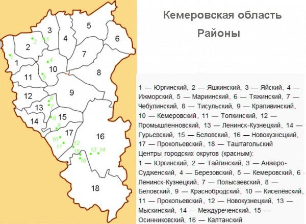 Карта Березовский Кемеровская Область - elena170364: http://vlzemlya.weebly.com/blog/karta-berezovskij-kemerovskaya-oblastj