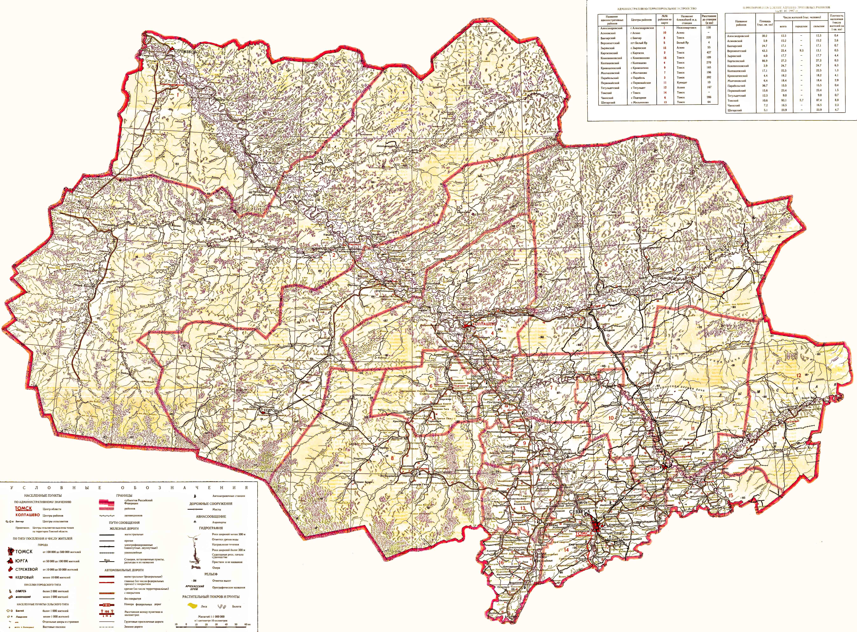 Томская область тогур