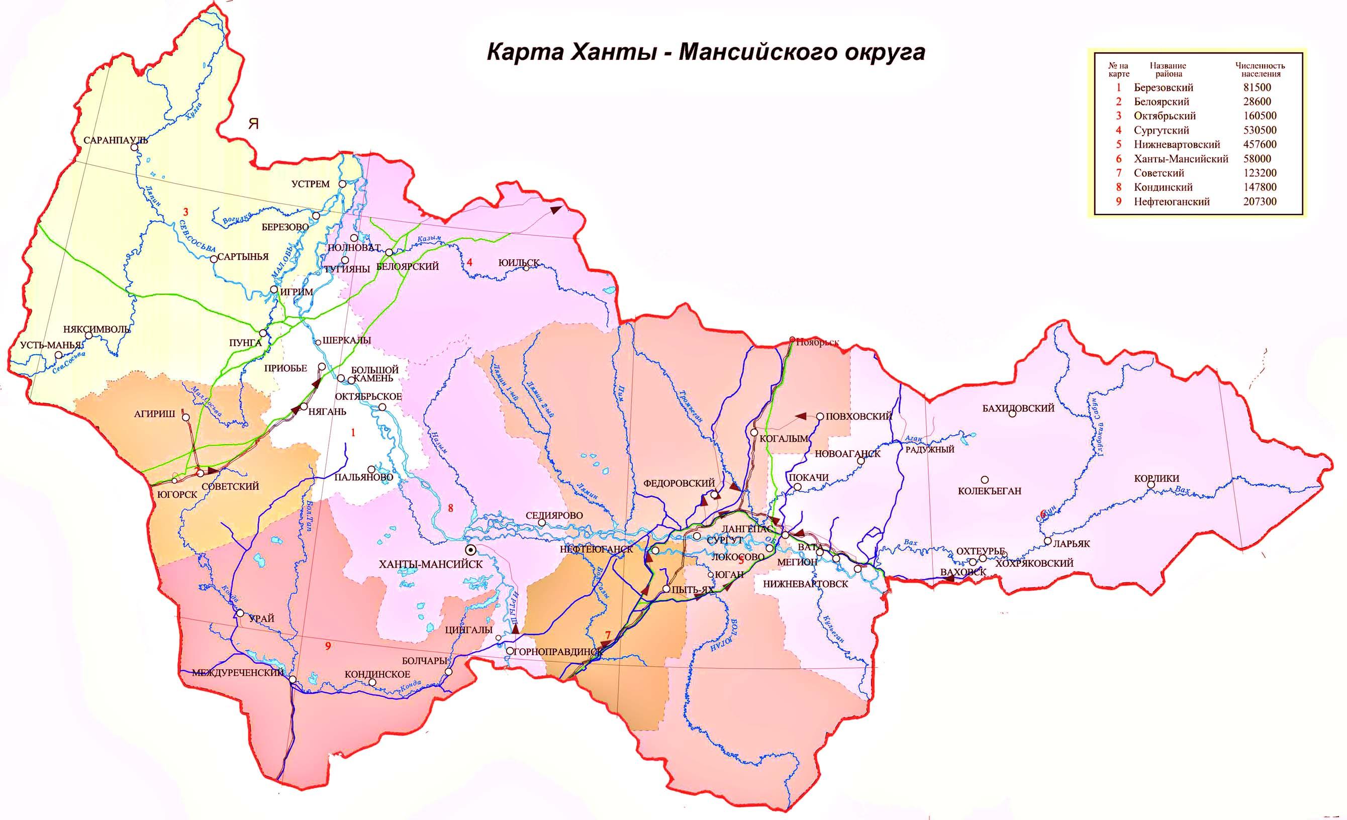 Карта Тюменской области Погода в Тюмени Карта города
