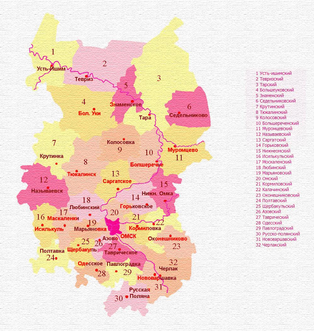 Карта Омской области. Карта Омска. Погода в Омске. Карты ...