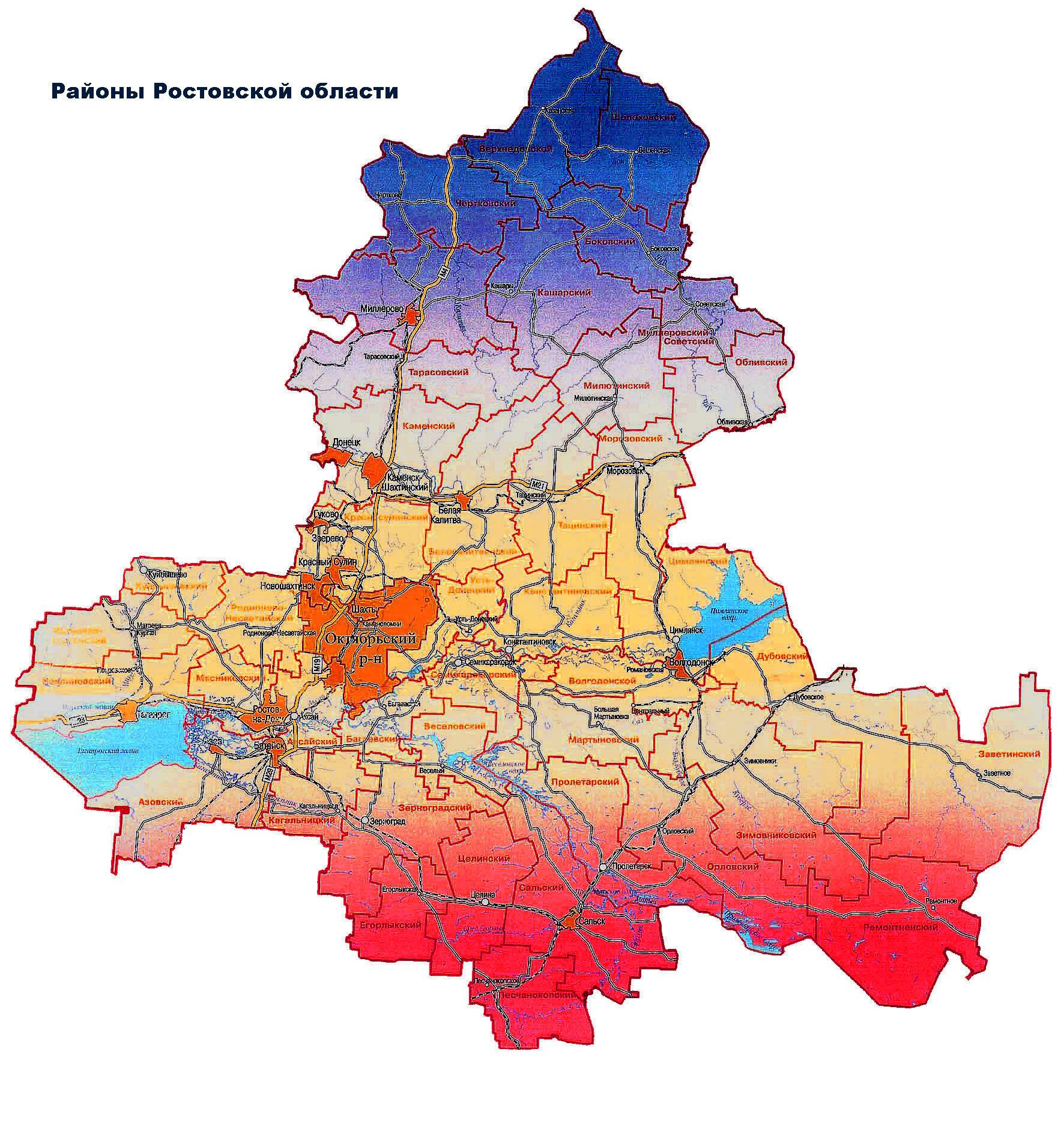 Карта Ростовской области по районам | Виртуальный туризм: http://virtune.ru/karta-rostovskoj-oblasti-po-rajonam/