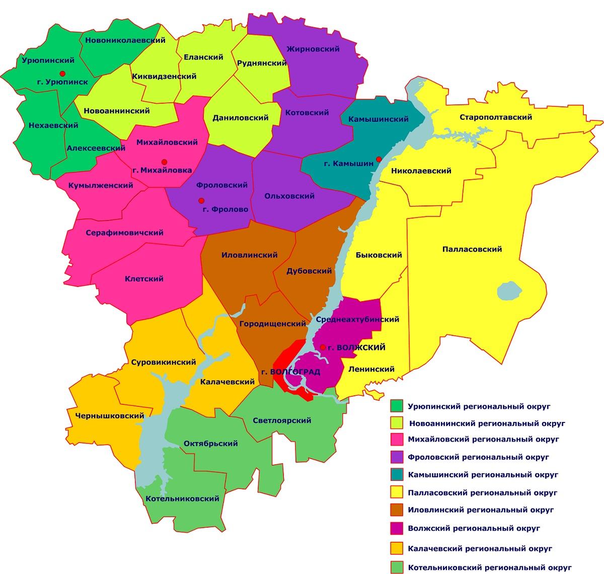 Татары.  Армяне.  Административно-территориальное устройство Волгоградской области основывается: на исторически...